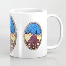 Indian cat view Mug