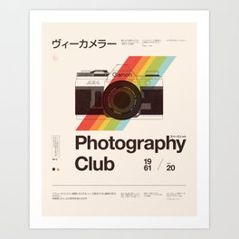 Photography Club Art Print