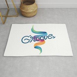 Groove art Rug