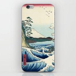 Utagawa Hiroshige - Seascape in Satta, 1858 iPhone Skin