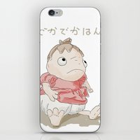 ponyo iPhone & iPod Skins featuring DekaDekaHan of Ponyo by Masaki IINUMA