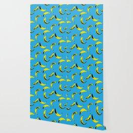 Bananas Are Cool Wallpaper