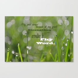 Psalm 119 Tears Canvas Print