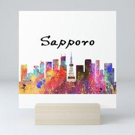 Sapporo Quote Art Design Inspirational Motivation Mini Art Print