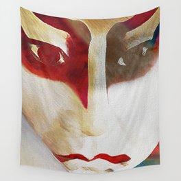 悪人 (Bad Man) Wall Tapestry