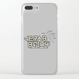 Guardians of the Galaxy Vol. 2 - Star Lord Shirt Clear iPhone Case