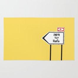 Haifa, This Way Rug
