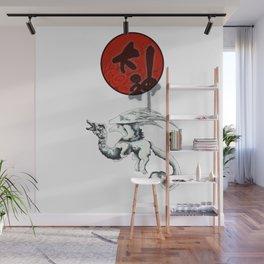Okami Wolf-dragon Wall Mural