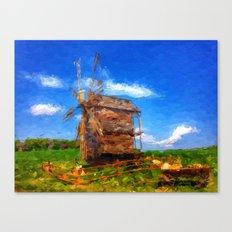 My Ukraine ^_^ Canvas Print