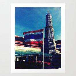 BANGKOK WITH LOVE Art Print