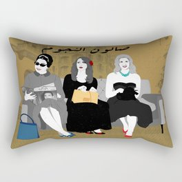 Salon of Stars Rectangular Pillow