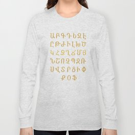 ARMENIAN ALPHABET - Gold and White Long Sleeve T-shirt