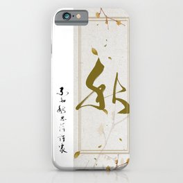 Autumn in Japanese calligraphy and painting iPhone Case