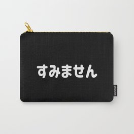 "Sumimasen ""すみません"" (Excuse me) in Japanese Hiragana White  すみません - しろ Carry-All Pouch"