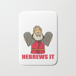 How Does Moses Make Coffee Hebrews It Coffee Lover Gift Bath Mat