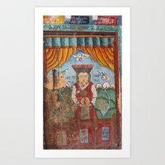 Lo Manthang Door - 1 of 2 Art Print