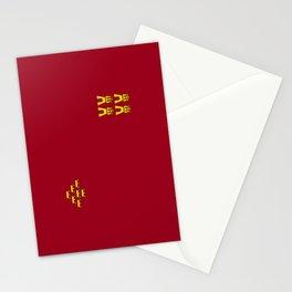 Murcia region flag spain province Stationery Cards