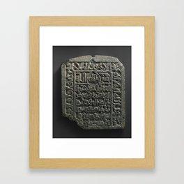 Gravestone of Muhammad ibn Abi Bakr, died Shawwal A.H. 532 Framed Art Print