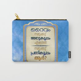 Romans 8:31 Carry-All Pouch