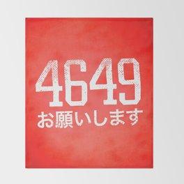 4649 Yoroshiku onegaï Shimasu Throw Blanket