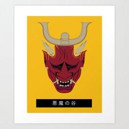Samurai Hannya - Japanese demon ( Oni ) Art Print