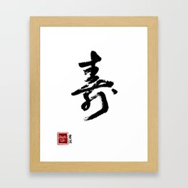 Longevity Long Life: Chinese Calligraphy Framed Art Print