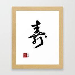 Longevity Long Life: Chinese Calligraphy Framed Art Print