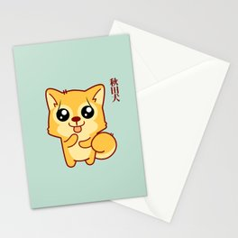 Kawaii Hachikō, the legendary dog (Green) Stationery Cards