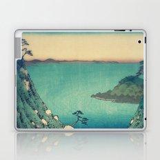 Pathway to Yuge Laptop & iPad Skin