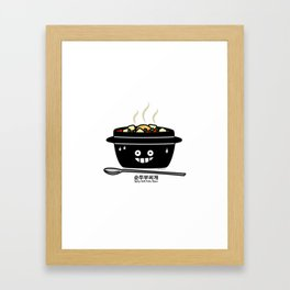 Korean Spicy soft Tofu Stew soup Sundubu jjigae hot Framed Art Print
