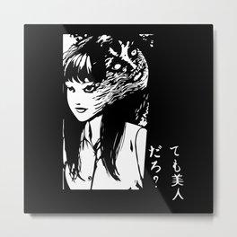 Tomie Junji Ito anime minimalist Poster  Metal Print