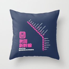 Akita Shinkansen Train Station List Map - Navy Throw Pillow