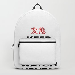 Keep Calm Hentai Anime Japan Manga Gift Otaku Backpack