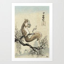 Woodblock Squirrel Art Print