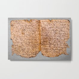 Unknown Artist - Arabia - late 7th Century - Pages from a Qur'an in Hijazi Metal Print