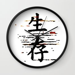 """Survival"" in Chinese/Japanese Wall Clock"