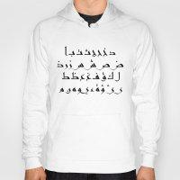 arabic Hoodies featuring Arabic alphabet by Sara Eshak