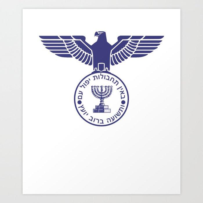1ba611eb Mossad Eagle Israel Secret Service Intelligence IDF Art Print by teepsy