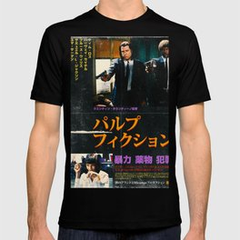 Pulp Fiction Japanese Limited Edition T-shirt
