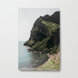 Seongsan Ilchulbong: Jeju Island, Korea Metal Print