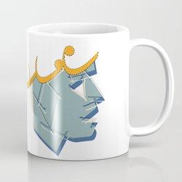 """Noor """"I Believe In Light"""" Coffee Mug"""