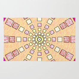 Ethnic wheel in pink Rug