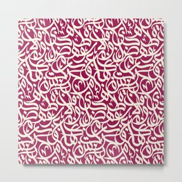 arabic letters wheet and maroon Metal Print
