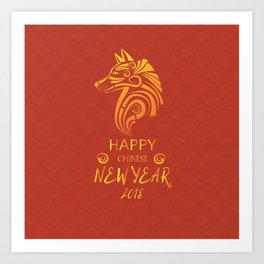 Chinese New Year poster for the year of the earth dog 2018 Art Print