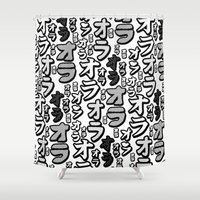 jojo Shower Curtains featuring Ora Ora Ora! by Wandering Kotka