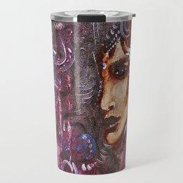 Ezella Travel Mug