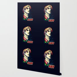 Ken Lover Wallpaper