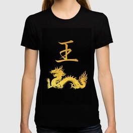 King in Japanese, Dragon T-shirt