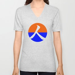 Persimmon Orange True Blue Unisex V-Neck