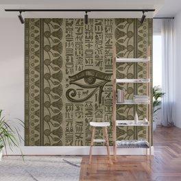 Egyptian Eye of Horus Ornament Wall Mural